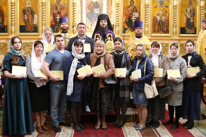 Епископ Нестор вручил дипломы выпускникам катехизаторских курсов