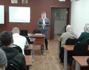 В Духовно-просветительском центре г.Кузнецка состоялась секция «Паломничество как путь к воцерковлению»